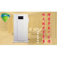 供暖面积900平90kw 德深大型电采暖炉 电锅炉 别墅采暖炉