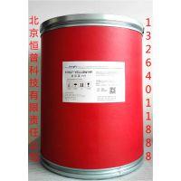 高端蛋白质纤维低温毛皮染料FOSC福斯红HY环保裘皮化料专业制造商北京恒普荣誉出品