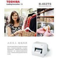 服装标签打印机 衣服防水标签 价格标签 洗水标识 标签打印机