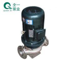 全一泵业GDF50-30耐腐蚀管道式污水泵 生产精神类合成药废水用可配二级能效高效电机