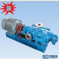 供应不锈钢多级泵该如何维护和保养