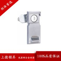 锁具A-99-1柜体专用锁具 品质保证 平面锁 90度旋转锁具批发