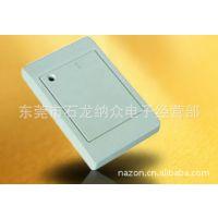 IC读卡器 门禁刷卡 WG26白板防水读头 IC卡识别器