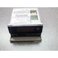 迪比隆XL4-PDV直流数显电压表可带上中下限报警变送输出