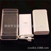 小米移动电源 10400mah足毫安原装正品 手机充电宝厂家低价批发