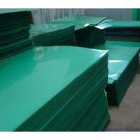 pc片材 透明 pc透明塑料片材 防刮花透明pc片材 pc薄膜片材加工