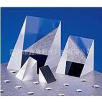 批量供应三角棱镜 直角三棱镜