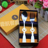 餐具批发 笑脸便携餐具 纸盒餐具两件套 不锈钢餐具套装