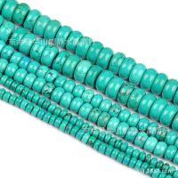 批发水晶 天然绿松石盘珠 隔珠 散珠半成品 DIY手串配件 天然水晶