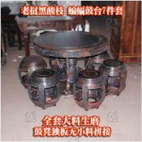 老挝黑酸枝蝙蝠圆餐桌 酒店红木餐桌 1米鼓凳鼓桌组合
