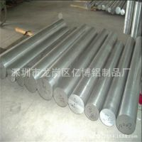 供应环保铝棒 国标铝棒 大直径铝棒 铝合金棒 厂家直销