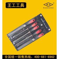 高品质钢锉供应8英寸套锉锉刀【可贴牌生产】