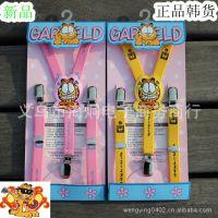 韩国进口加菲猫 儿童背带夹 男女童背带三夹 吊裤带 批发B14