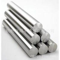 不锈钢 304不锈钢 不锈钢棒