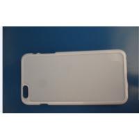 苹果6,5.5 贴皮 纯PC素材