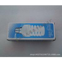 厂家定做生产LED灯包装盒节能灯泡纸盒印刷 彩盒包装订做印刷加工