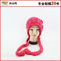 童话公主长辫子大毛球针织毛线帽冬天护耳小红帽儿童女孩护头