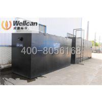 威嘉环保长期供应废水处理设备废水处理系统工程