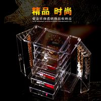 多功能首饰加高抽屉式化妆品收纳盒透明桌面整理盒亚克力储物盒