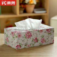 供应帝梵田园粉色可爱纸巾盒抽纸盒创意木质皮革高档 温馨家用