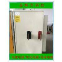 供应大中小功率高频电镀电源/氧化电源/电泳电源/脉冲电源