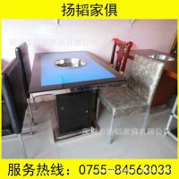 厂家供应酒店家具 中式连锁店大理石火锅餐桌 餐厅电磁炉火锅桌