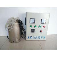 WTS-2B内置式带循环泵水箱自洁消毒器 水箱杀菌器