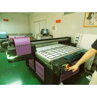 3d打印机 打火机生产设备 个性化饰品印花机 致富机械设备