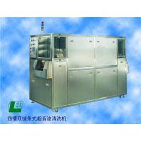 超声波清洗机 标准 超声波清洗机 力鸿超声波科技(已认证)