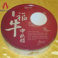 利口福月饼礼盒,月饼盒生产厂家,马口铁月饼盒工厂-博新铁盒工厂