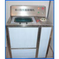 河南洗桶设备刷桶机清洗设备自动清洗灌装设备