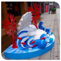 厦门宜创展示供应各类海洋贝壳珍珠展示道具