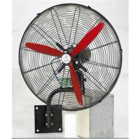 进申供应BTS壁式防爆摇头扇450W壁式安装防爆风扇质量保证