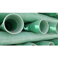 玻璃钢管道、玻璃钢夹砂管道