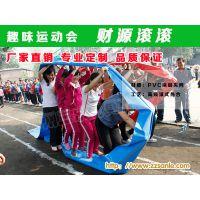 河南银行指定趣味运动会器材专业定制厂家