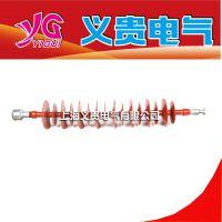 上海义贵电气FXBW4-66/100复合悬式绝缘子产品抗张强度高,防污性能好,安装方便耐碰撞。
