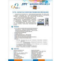STR-WIND503S型开放式双馈风电并网实验系统