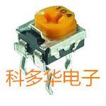 松下6*6mm EVND8AA03B12(100欧) 卧式精密/微调/可变电阻器