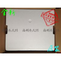 TS2651N141E78多摩川编码器