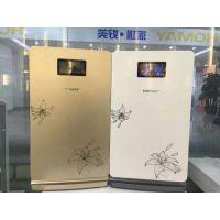 深圳市好美水HM-02型的智能空气净化器系列自动感应室内污染红蓝灯提示开机内置加湿器保养皮肤