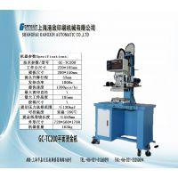 全自动异性瓶盖烫金机 GT160-ZD 上海港欣