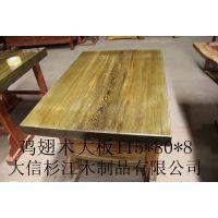 鸡翅木大板桌