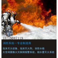 ZDMS0.8/30S-QX50自动消防水炮/安徽强盾消防