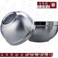 潮安厂家直销不锈钢碗 加厚加深砂光碗 学生双层不锈钢碗套装