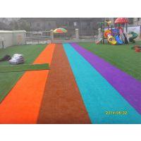 专供幼儿园人工草坪,成都幼儿园专用人造草坪,四川幼儿园彩虹跑道草