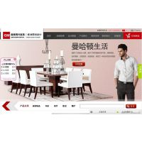 上海网站开发公司,上海松江网页设计,松江网站建设,松江做企业网站