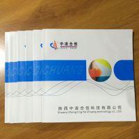 专业宣传单印刷 彩页/公司画册印刷 广告宣传单/DM单页定制