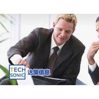 国际商贸软件 进出口代理公司管理软件 上海达策SAP服务商