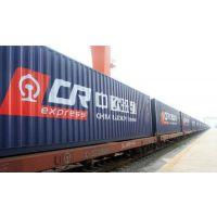 深圳货运专线全国收货到欧洲专线平衡车哈雷车电动车出口包税到门