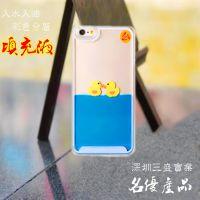 苹果6液体手机壳专用(油水)液体SSSY1622出口型填充油生产罐装厂家